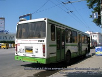 Тула. ЛиАЗ-5256 ао801