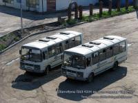Тула. ПАЗ-4234 ар141, ПАЗ-4234 ар144