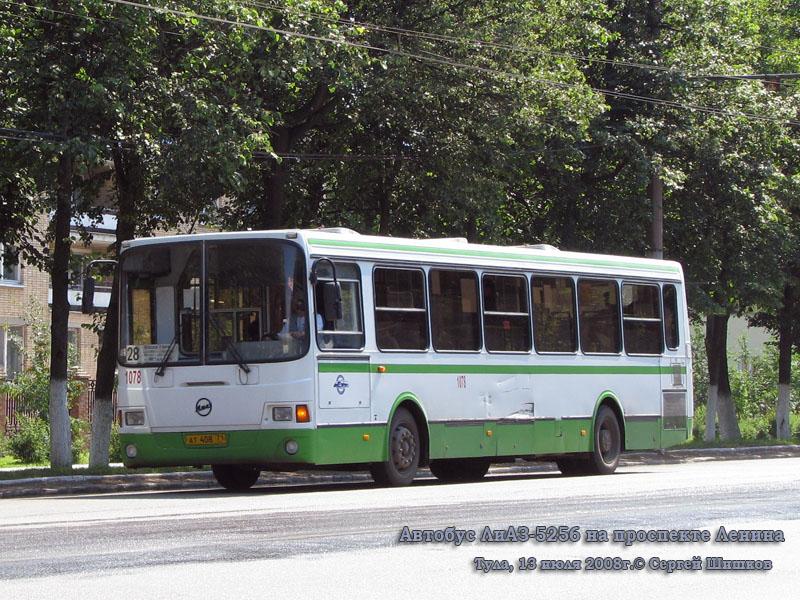 Тула. ЛиАЗ-5256 ат408