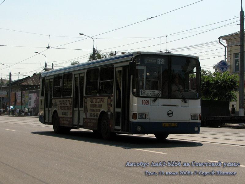 Тула. ЛиАЗ-5256 ат409