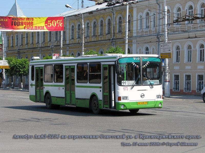 Тула. ЛиАЗ-5256.45 ат415