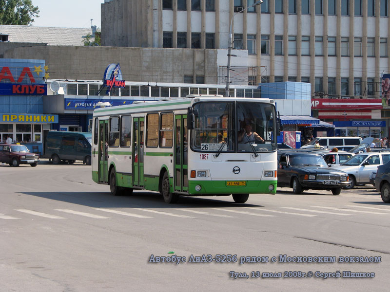 Тула. ЛиАЗ-5256 ат448