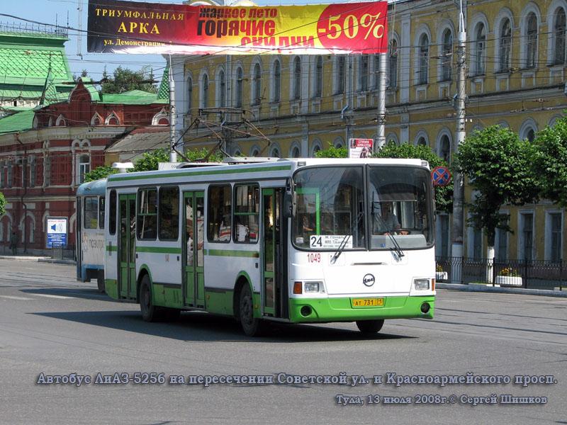 Тула. ЛиАЗ-5256 ат731