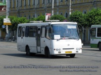 Тула. Богдан А092 ат775