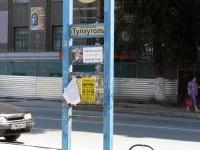 Тула. Оригинальный остановочный указатель на улице 9-го Мая