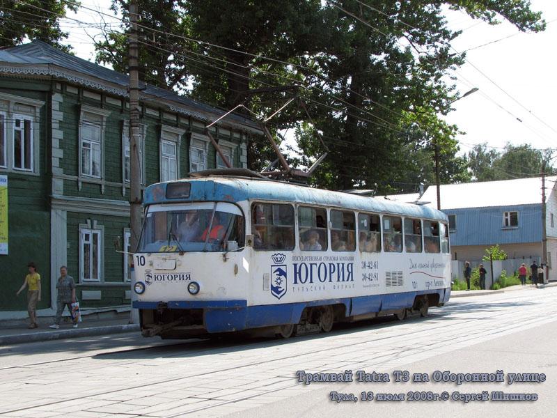 Тула. Tatra T3SU №10