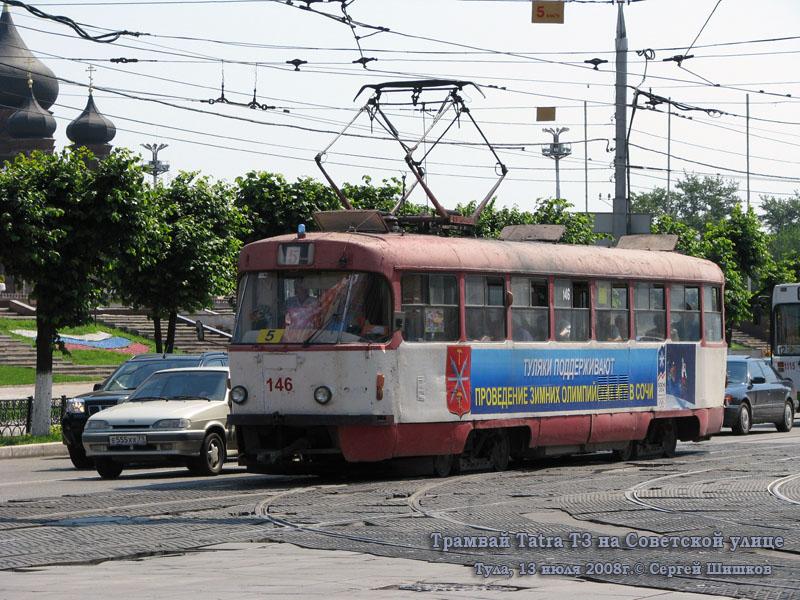 Тула. Tatra T3 №146
