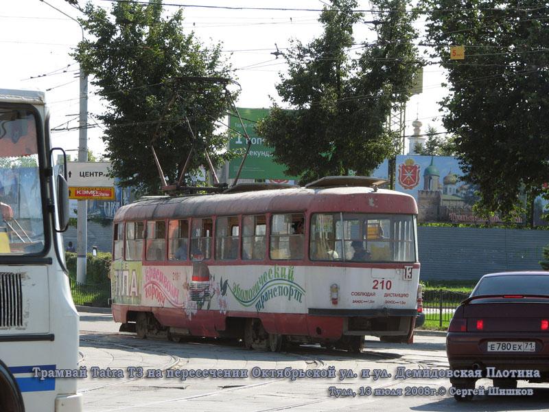 Тула. Tatra T3 №210