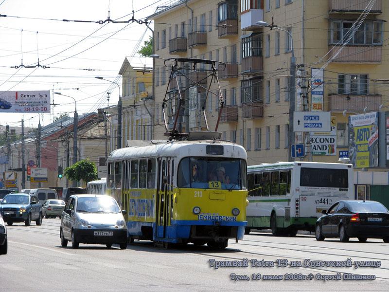 Тула. Tatra T3 №213