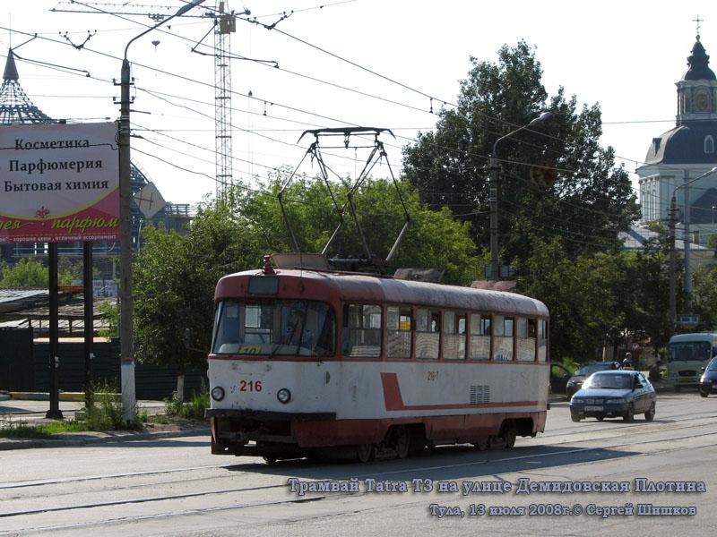 Тула. Tatra T3SU №216
