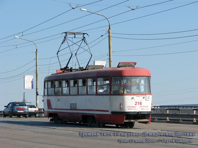 Тула. Tatra T3 №216