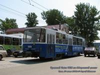 Тула. Tatra T6B5 (Tatra T3M) №309