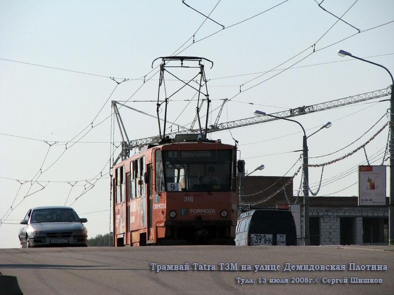 Тула. Tatra T6B5 (Tatra T3M) №316