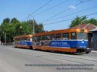Тула. Tatra T3 №45, Tatra T3 №46