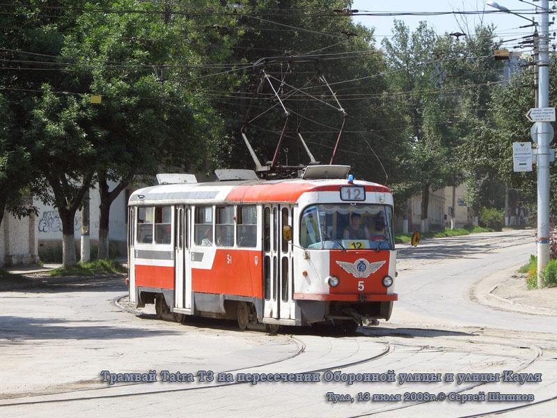 Тула. Tatra T3 №5