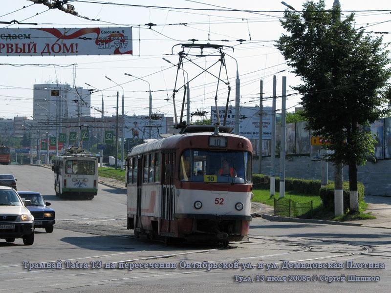 Тула. Tatra T3 №52