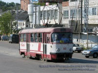 Тула. Tatra T3SU №53