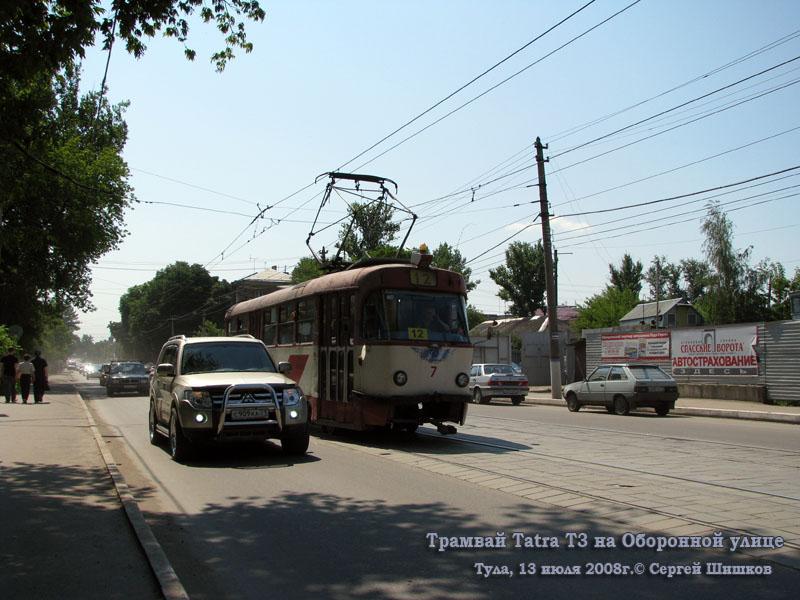 Тула. Tatra T3SU №7