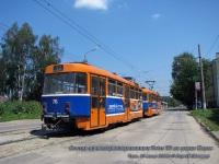 Тула. Tatra T3 №75, Tatra T3 №76