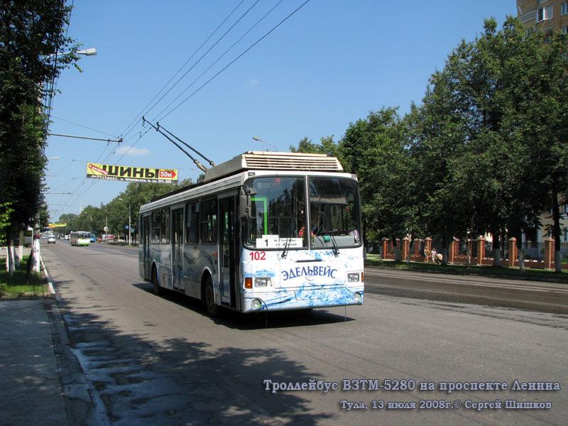Тула. ВЗТМ-5280 №102