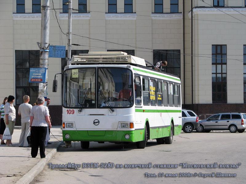 Тула. ВЗТМ-5280 №109