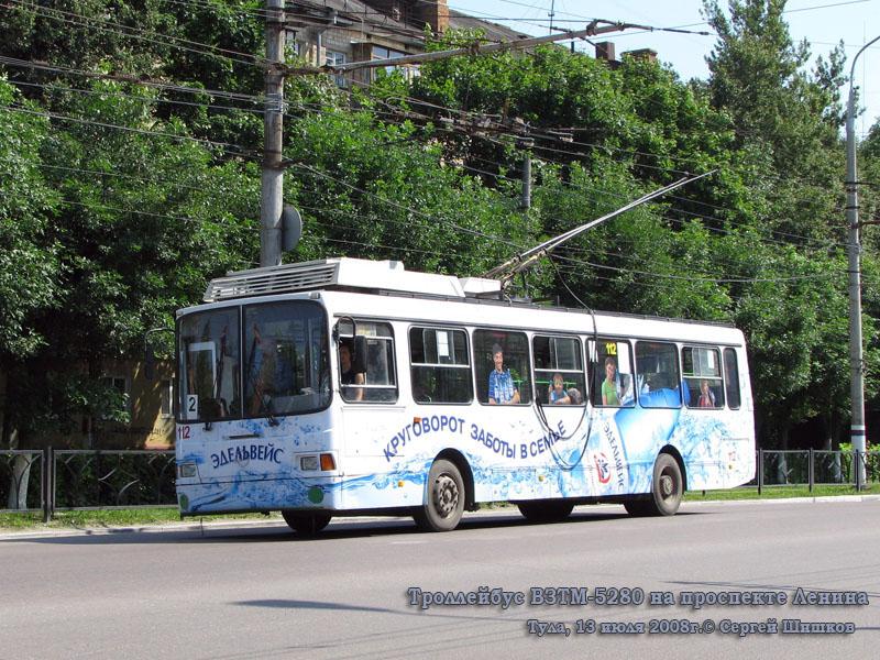 Тула. ВЗТМ-5280 №112