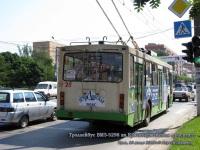 Тула. ВМЗ-5298 №26