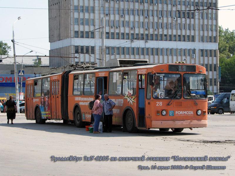 Тула. ЗиУ-6205 №28
