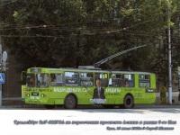 Тула. ЗиУ-682Г-012 (ЗиУ-682Г0А) №43