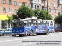 Тула. ВМЗ-170 №49