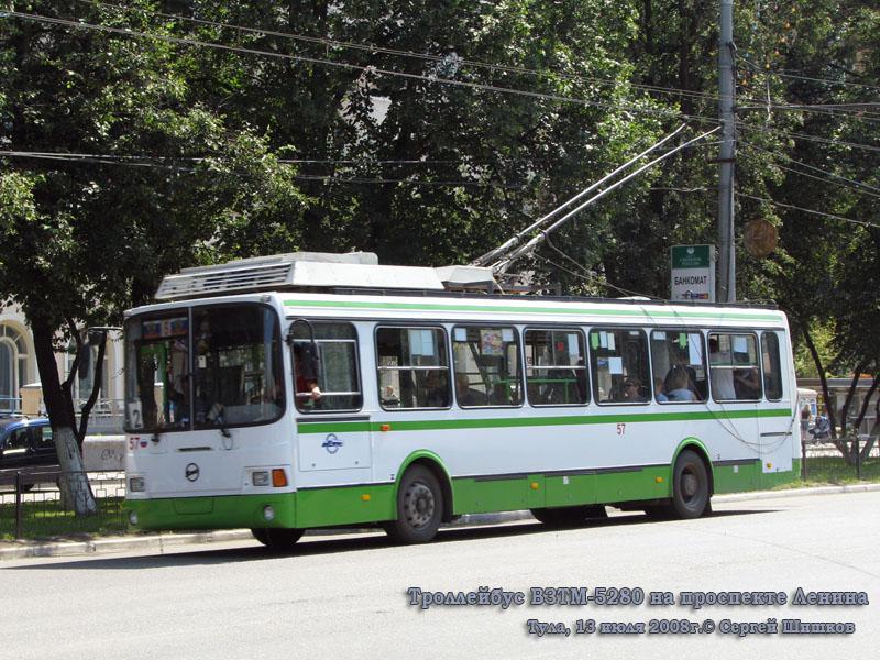 Тула. ВЗТМ-5280 №57