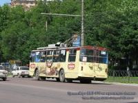 Тула. ВМЗ-170 №63