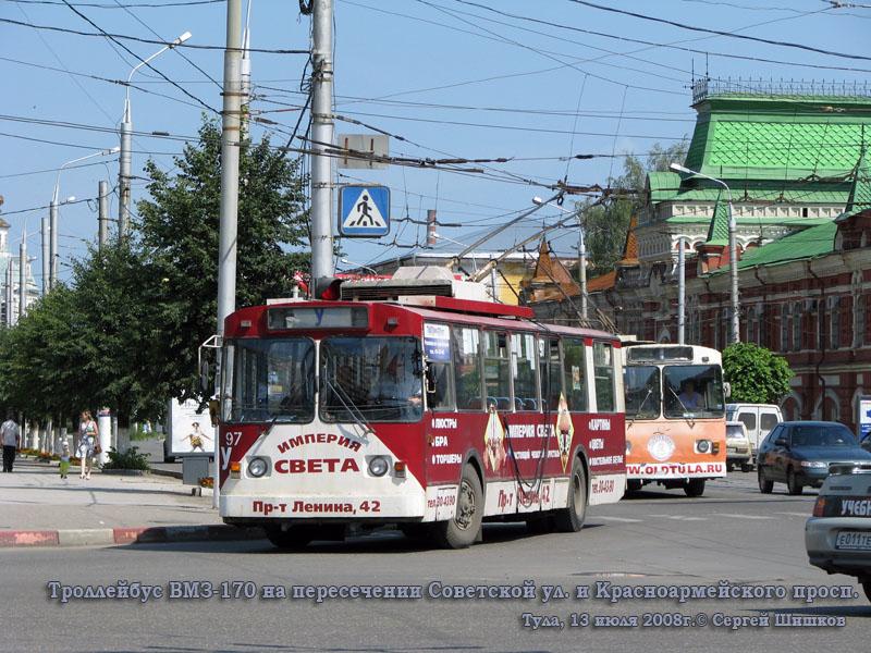 Тула. ВМЗ-170 №97