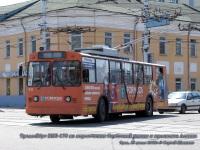 Тула. ВМЗ-170 №98