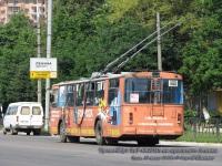 Тула. ЗиУ-682Г-012 (ЗиУ-682Г0А) №9