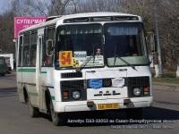 Тверь. ПАЗ-32053 ав163