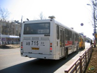 Тверь. ЛиАЗ-5256.26 ав715