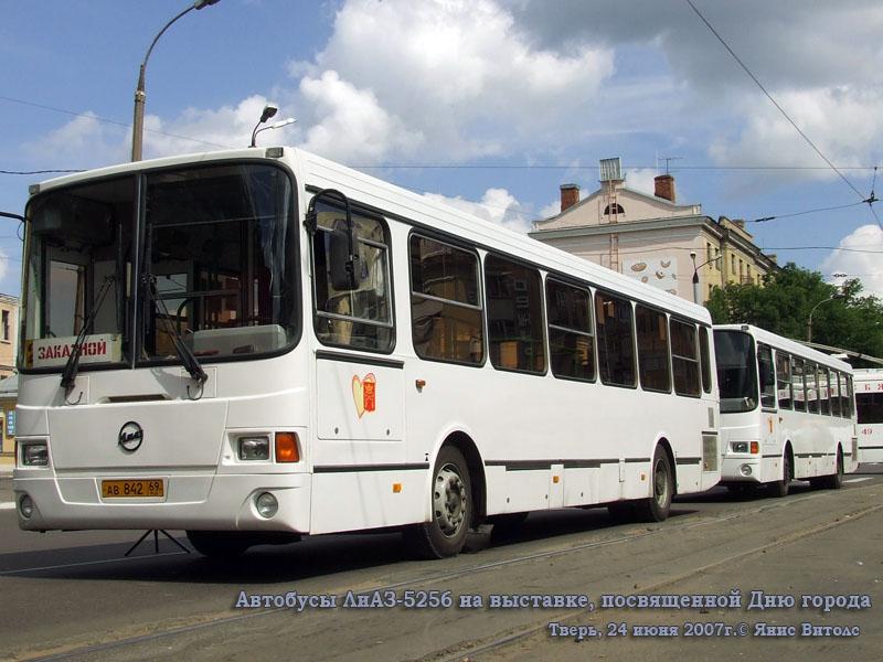 Тверь. ЛиАЗ-5256 ав842, ЛиАЗ-5256 ав847
