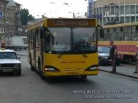 Тверь. МАРЗ-5277 ае902