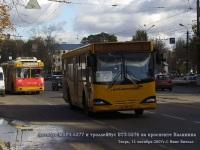 Тверь. МАРЗ-5277 ак152, БТЗ-5276-04 №55