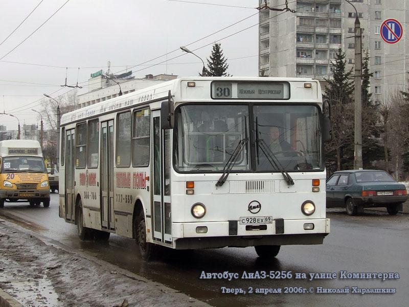 Тверь. ЛиАЗ-5256.30 с928ех
