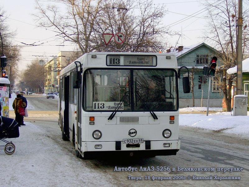Тверь. ЛиАЗ-5256 с932ех