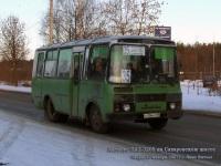 Тверь. ПАЗ-3205 с936кс