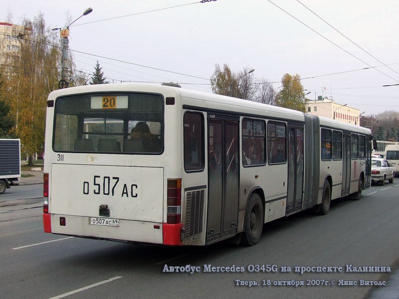 Тверь. Mercedes O345G о507ас
