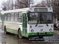 Тверь. ЛиАЗ-5256.45-01 у854ке
