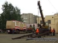 Тверь. 71-134А (ЛМ-99АЭНМ) №172