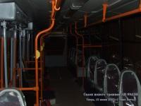 Тверь. Салон нового трамвая ЛМ-99АЭН Пчелка - вид от кабины