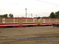 Тверь. 71-134А (ЛМ-99АЭНМ) №171, 71-134А (ЛМ-99АЭНМ) №172
