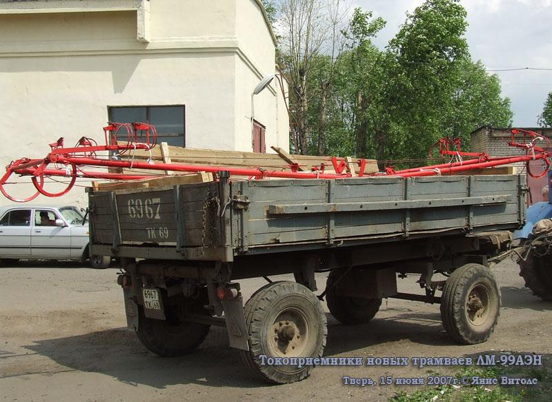Тверь. Токоприемники новых тверских трамваев ЛМ-99АЭН Пчелка