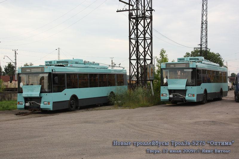 Тверь. Новые троллейбусы ТролЗа-5275 Оптима